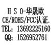 嵌入式LED灯具CCC认证