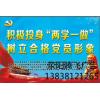 政府宣传牌_政府宣传牌设计_荥阳腾飞广告
