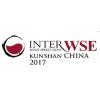 2017国际葡萄酒及烈酒博览会