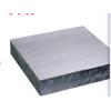 迈鹏辰直销泡沫铝 MPC异形件 江苏泡沫铝复合板