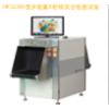 厂家直销安检机HK5030C