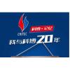 火热推荐的展会—北京2018教育展